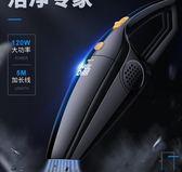 車載吸塵器汽車強力吸力大功率家用車內專用兩用小型迷你無線充電 生活故事
