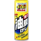 SOFT99-超級油膜去除劑-【台安藥妝...