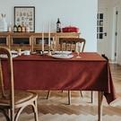 時尚可愛空間餐桌布 茶几布 隔熱墊 鍋墊 杯墊 餐桌巾853 (110*110cm)