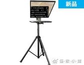 天影視通19寸一體式播出提詞器含鍍膜玻璃字幕軟件提示系統搶購YXS 優家小鋪