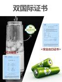 榨汁機 志高便攜式榨汁機家用小型全自動迷你學生榨汁杯充電動炸水果汁機 城市科技DF