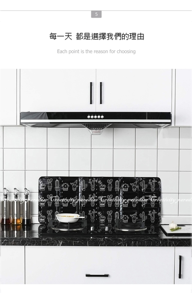 【北歐風擋油板】廚房瓦斯爐炒菜防濺油擋板 流理台鋁箔隔油板 油炸防燙隔熱板