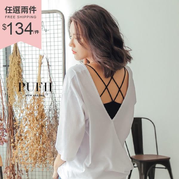 (現貨-粉)PUFII-小可愛 細肩交叉美背網狀造型小可愛背心 3色-0315 現+預 春【CP14254】