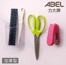 ABEL 力大牌 雙面無痕強力膠帶-加厚型 NO.12522