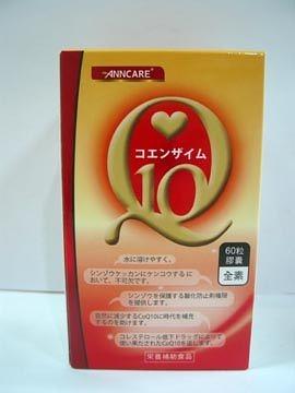 康富生技~貼心彈力原Q10(日本專利)60粒/罐  (全素)