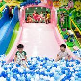 【騎士堡限定】 親子午後遊園券$399