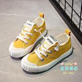 帆布鞋 童鞋2019春秋兒童女童小白鞋男童鞋中大童系帶學生布鞋 6色 26-35
