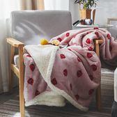 北極絨毛毯加厚法蘭絨冬季辦公室空調毯羊羔絨毯單雙人珊瑚絨毯子