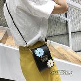 手機包 迷你手機包斜跨包明星同款包包女單肩小包包零錢包潮
