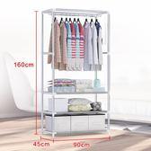 簡易衣柜簡約現代經濟型布藝兒童租房衣柜加粗加固宿舍組裝省空間T 免運直出