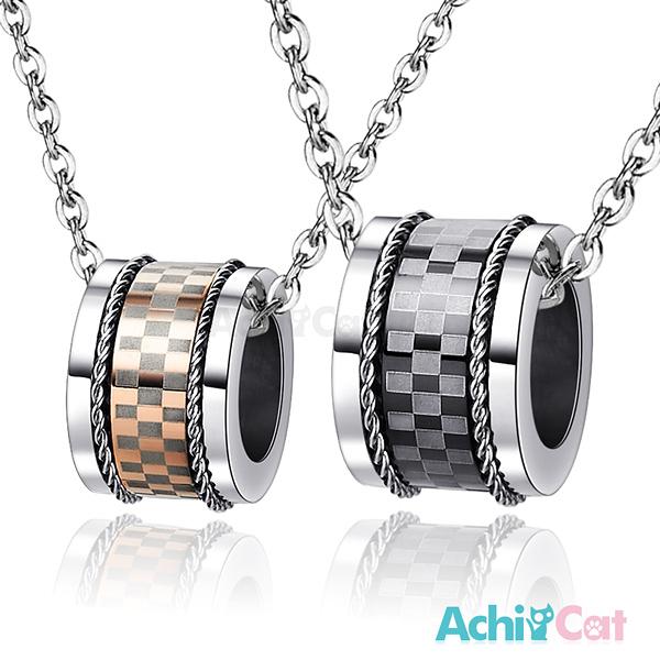 AchiCat 情侶對鍊 白鋼項鍊 戀情轉動 單個價格 C1674