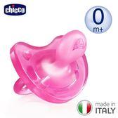 Chicco 舒適哺乳-矽膠拇指型安撫奶嘴(小)0m+(桃紅) 99元【限量促銷價】
