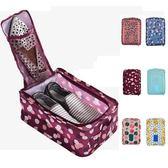 韓國 旅行 鞋袋 收納包 旅遊 旅行 收納袋 防水 鞋盒 包包 化妝包 旅行 行李箱 運動 【RB375】