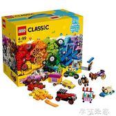 經典創意繫列10715多輪創意拼砌盒 LEGO 積木玩具 igo摩可美家