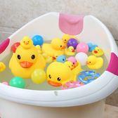 小鴨子 洗澡鴨子玩具洗澡玩具小黃鴨玩具捏捏叫兒童洗澡玩具 鴨子