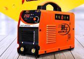 威王ZX7-200/250電焊機家用 220V380V雙電壓兩用全自動轉換焊機HM  時尚潮流