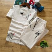 夏季亞麻套裝男士短袖t恤仿棉麻中國風佛系青年夏天衣服潮兩件套 「時尚彩虹屋」