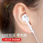 原裝 耳機 適用oppo手機r9s入耳式r15 r11plus r17a57 a59s 原配oppoa5 a3 K歌 耳塞 耳麥