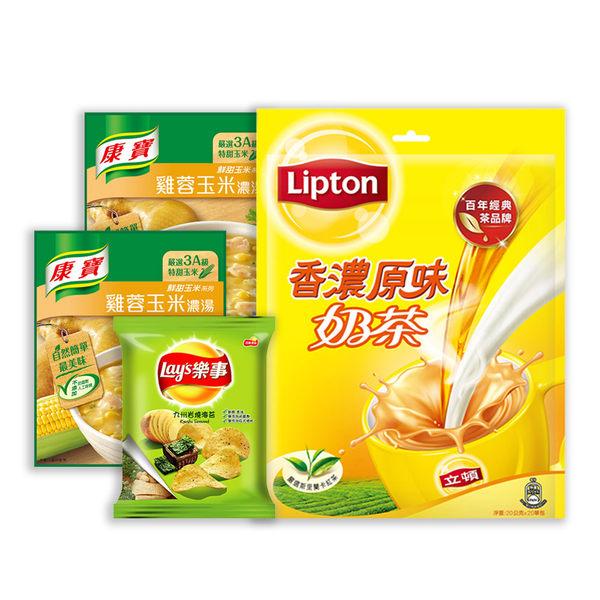 中原分享組(中式濃湯x2+立頓奶茶x1+贈樂事洋芋片x1)