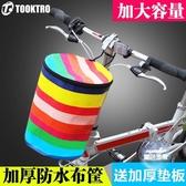 車籃 帆布自行車籃子前車筐山地車掛籃兒童摺疊單車車簍前掛電動車通用T 4色
