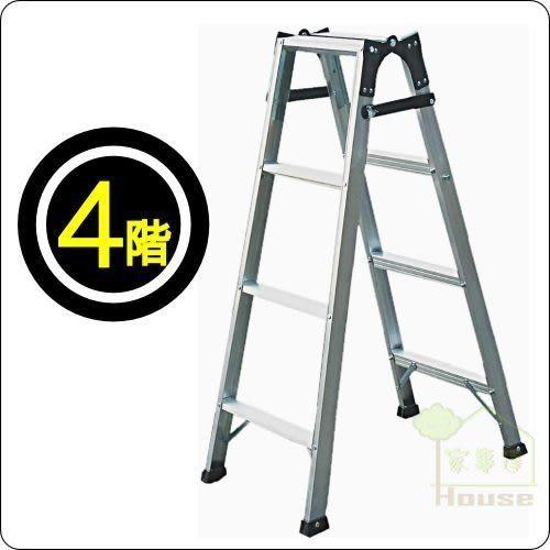 [家事達] 寶島 直馬梯-4尺 鋁梯(可荷重70kg) 特價