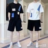 半袖休閒套裝2020年新年款運動兩件套搭配男裝全身初中微胖男生潮流 LR19304【Sweet家居】