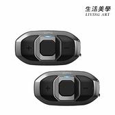 SENA【SF4-02D】重機藍牙通訊系統 (雙包裝)