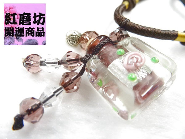【Ruby工作坊】NO.37PU紫方精油瓶中國結項鍊