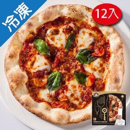 金品瑪格利特水牛乳酪8吋比薩200GX12【愛買冷凍】