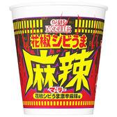 【KP】日本 日清 花椒麻辣杯麵 激辛 泡麵 速食麵 102g 日本製造進口 4902105246924