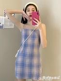 吊帶洋裝 可甜可鹽連身裙2020新款緊身格子吊帶裙復古冷淡風裙子女夏小個子 愛麗絲