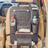 車載紙巾盒車載后掛袋車用紙巾盒套椅背掛式車載餐巾抽紙盒創意汽車用品