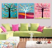 (交換禮物)壁畫 幸福樹現代簡約裝飾畫客廳抽象無掛畫 BH 衣涵閣