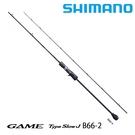 漁拓釣具 SHIMANO 20 GAME...