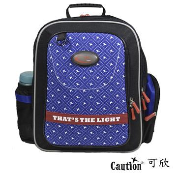 兒童 學生 書包(護脊) Caution可欣 1018 藍/紅
