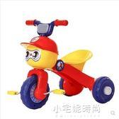 兒童三輪車腳踏車1-3-2-6歲寶寶單車折疊輕便嬰幼小孩自行車童車YJT 阿宅便利店