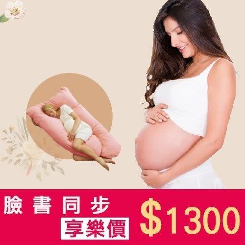 【BNS居家生活館】全拆洗式~孕婦托腹枕((全原白棉U型填充))