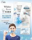 萊思藍光光速白牙膏(100g)(RELA...