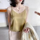 吊帶背心女內搭夏季無袖外搭配小西裝打底外穿真絲緞面上衣ins潮 黛尼時尚精品