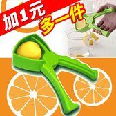 (加1元多1件) 滴漏式水果榨汁器(HL-096)衛生 健康 好榨汁 好清洗 免插電 省點環保