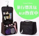 旅行玩家 Travel mates 旅行分類收納盥洗包 JH005