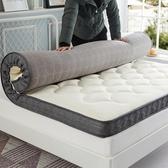 加厚床墊1.5m床榻榻米墊子1.8m席夢思單人1.2米地鋪海綿墊床褥子床護墊 潮流衣舍