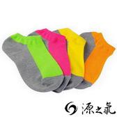 【源之氣】竹炭鮮彩船型襪/男 6雙組(桃紅/綠/黃/橘)四色可選 RM-30008