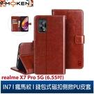 【默肯國際】IN7 瘋馬紋 realme X7 Pro 5G (6.55吋) 錢包式 磁扣側掀PU皮套 吊飾孔 手機皮套保護殼