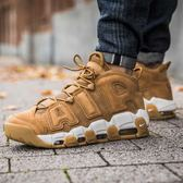 NIKE AIR MORE UPTEMPO '96 PRM 卡其 麂皮  男 (布魯克林) 2018/3月 AA4060-200
