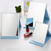 鏡子 韓版折疊化妝鏡臺式隨身鏡加厚高清時尚簡約鏡子學生便攜大梳妝鏡 【創時代3C館】