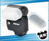 黑熊館 Nikon1 Nikon V1 Nikon 1閃光燈 SB-N5 SBN5 專用 肥皂盒 柔光罩