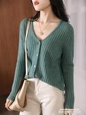 熱賣針織開衫 春秋季款開衫女外套針織單排扣毛線衣寬鬆韓版慵懶風V領上衣 萊俐亞