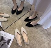 黑色上班工作鞋2019新款尖頭淺口平底鞋韓版百搭豆豆鞋秋季單鞋女  歐韓流行館