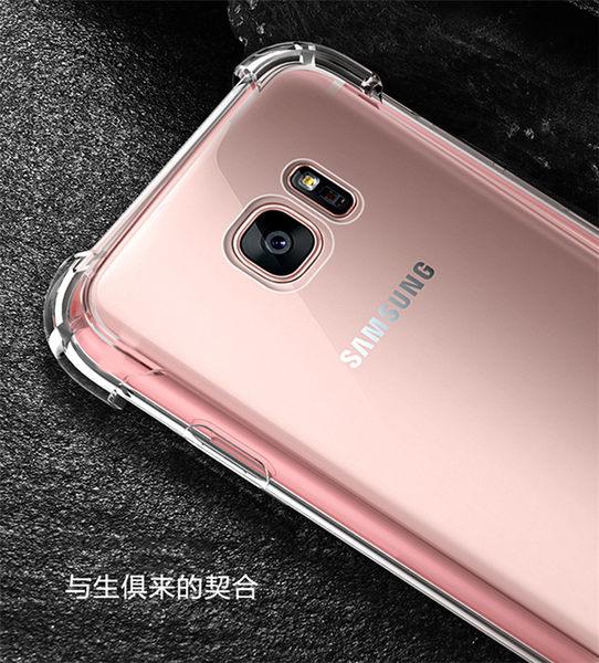 三星 Galaxy Note5 N9208 四角加厚氣墊背蓋 透明手機殼 軟殼保護套 TPU手機套 全包邊保護殼 外殼